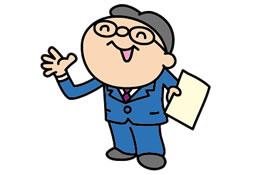 STEP7重要事項説明 不動産売買契約